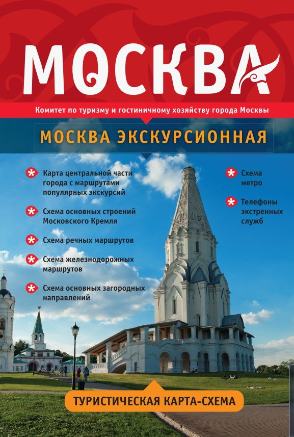 gre official guide pdf 2017
